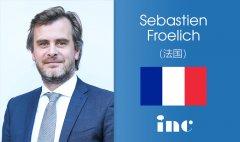 Sebastien Froelich教授