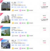 浙江省治疗胶质瘤医院排名